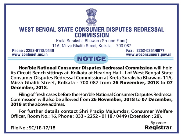 Disputes Redressal Commission